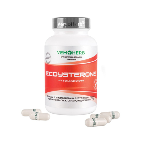 VemoHerb Ecdysterone 90 cps